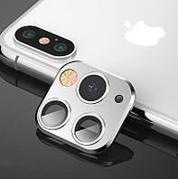 Накладка на камеру iPhone X/XS/XS Max в стиле 11Pro Silver
