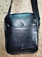 (21*17-маленький)Спортивные барсетка NIKE сумка для через плечо Искусств кожа только оптом