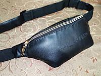 Женская сумка на пояс philipp plein искусств кожа только оптом, фото 1