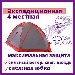 Экспедиционная экстрим четырехместная палатка Tramp Rock 4 (V2) двухслойная c двумя входами и двумя тамбурами
