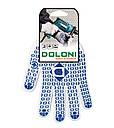 Перчатки рабочие DOLONI  с ПВХ с двух сторон, фото 3