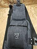 Барсетка GREAT-TOWN слинг на грудь Отличное качество Оксфорд ткань 1000D спортивные для через плечо(ОПТ), фото 8