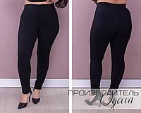 Стильные женские узкие брюки из мягкого стрейч джинса  с высокой талией (42-60), фото 1