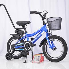 Детский двухколесный велосипед с ручкой  INTENSE N-200 синий (от 3 до 6 лет) 14 дюймов