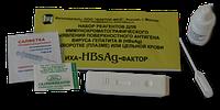 Тест на Гепатит В в сыворотке (плазме) или цельной крови