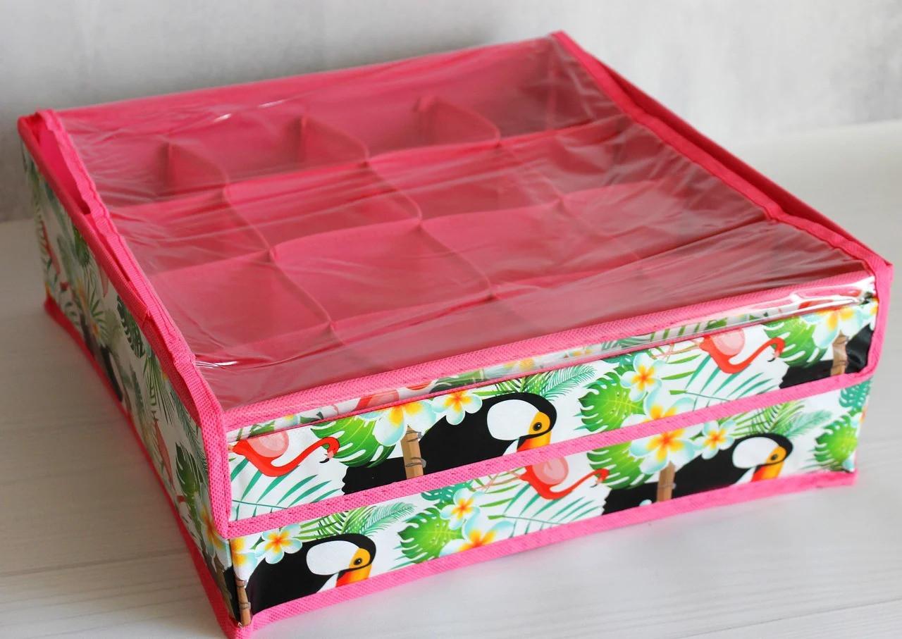 Органайзер для белья 16 секций, с прозрачной крышкой. Розовый ( Органайзер для белья)