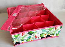 Органайзер для белья 16 секций, с прозрачной крышкой. Розовый ( Органайзер для белья), фото 3
