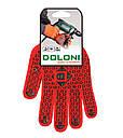 Перчатки рабочие DOLONI с ПВХ (11 размер), фото 3