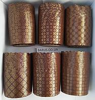 Бумажные формы для выпечки оптом 110*85 микс Стандарт Шоколад