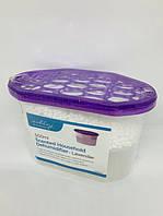Ароматизированный влагопоглотитель от влаги, плесени, запахов Lavender 500 г