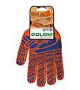 Перчатки  рабочие DOLONI с ПВХ  упрочнённая(оранжевая), фото 3