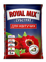 Субстрат для цветущих растений 5 л Royal Mix Украина