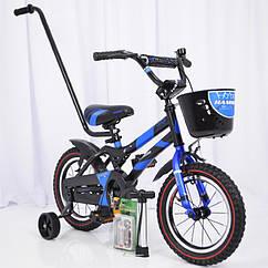 Детский двухколесный велосипед HAMMER S500 (от 3 до 6 лет) на 14 дюймов синий
