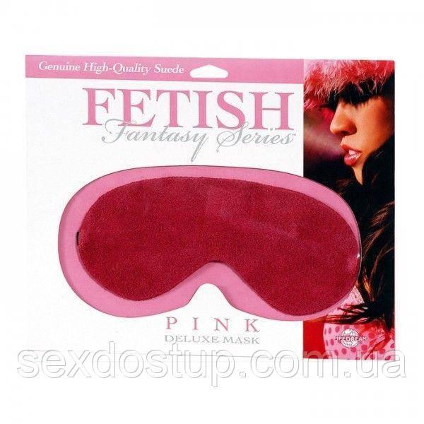 Распродажа! розовая маска