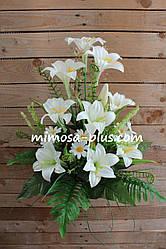 Искусственные цветы - Ритуальный букет лилия, ромашка, 72 см