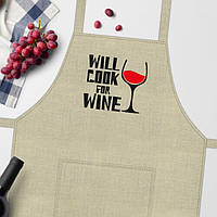 Фартук  Will cook for wine