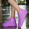 Силиконовая защита на обувь M (37-41 розовый)