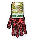 Перчатки рабочие DOLONI женские  с ПВХ, фото 3