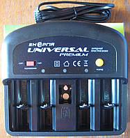 Зарядное устройство Энергия Universal Premium
