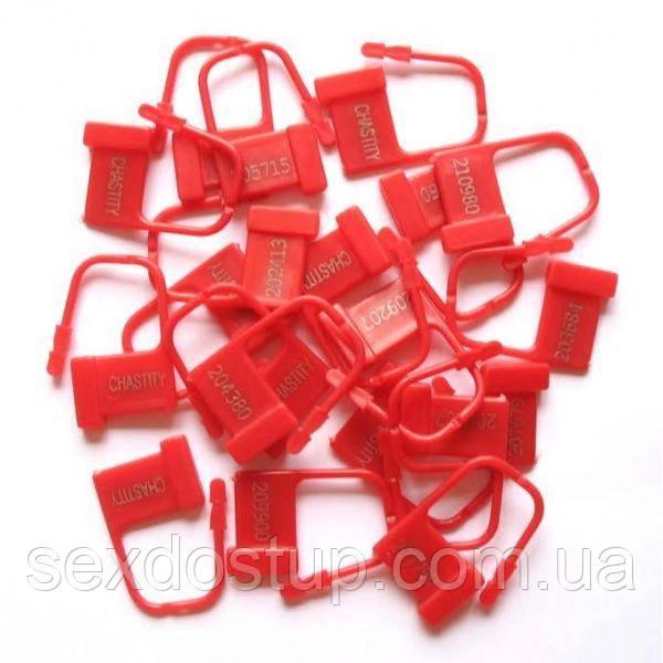 Пластиковые замочки 10 шт.