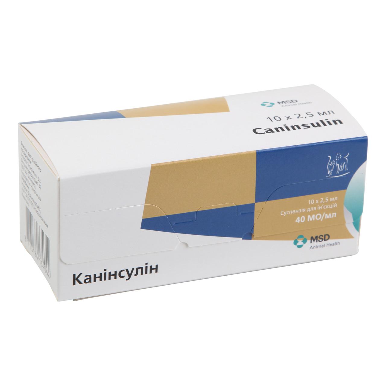 Препарат для лечения диабета Канинсулин Caninsulin для собак и кошек 2,5 мл*10 шт.