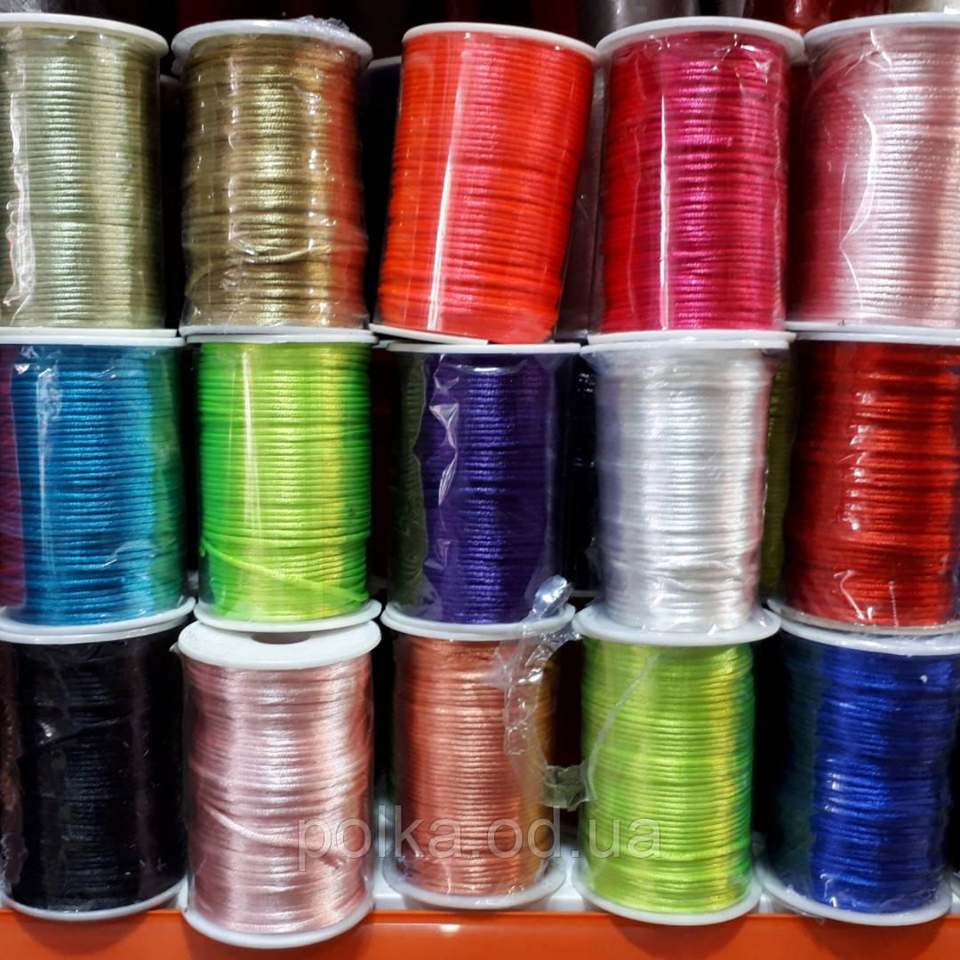 """Корсетный шнур""""сутаж"""", цвет черный/белый/розовый/голубой/красный, ширина 2мм (1 уп -100ярдов=92м)"""