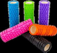 Роллер-валик массажный Zelart Grid Combi Roller 14*45 cм для самомассажа, фитнеса, йоги и пилатеса (FI-6675)
