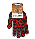 Перчатки рабочие Звезда DOLONI (11 размер), фото 3