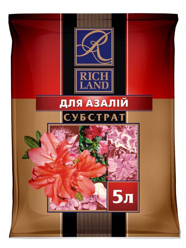 Субстрат для азалій 5 л Rich Land Україна