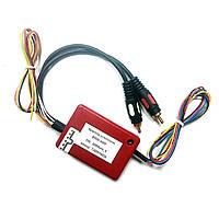 BMW-AMP (DSP) Триома адаптер усилителя