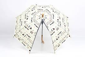 Дитячі парасолі FAMO Парасолька дитячий Промінчик кремовий Діаметр купола 114.0(см)/ Довжина спиці 48.0(см)/ Довжина в складеному вигляді 66.0(см) (RST073) #L/A
