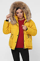 Куртка 1992 40-желтый p51779 #O/V