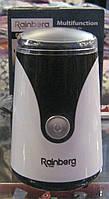 Кофемолка Rainberg RB-301 (300 Вт)