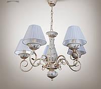 Люстра 5-ти ламповая классическая для спальни, зала