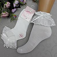 Носки белые для девочек , размер 14-16 см (по длине стопы).  Нарядные белые носочки с кружевной оборочкой, фото 1