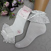Носки белые для девочек , размер 18-20 см (по длине стопы).  Нарядные белые носочки с кружевной оборочкой, фото 1