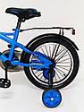 Детский двухколесный велосипед STORM на 16 дюймов синий, фото 4