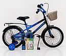 Детский двухколесный велосипед STORM на 16 дюймов синий, фото 5