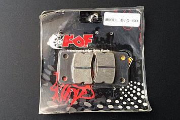 Тормозные колодки диск Honda DIO FDF