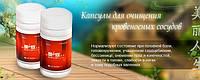 Капсулы для чистки организма, печени, крови Kang Xin