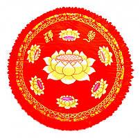 9040106 Подушка для медитации с поролоном большая красная