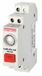 Кнопка управління з індикатором червона, E. Next