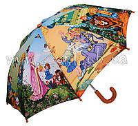 Детский зонт Zest Волшебник Изумрудного города 3 ( автомат ) арт. 21665-4