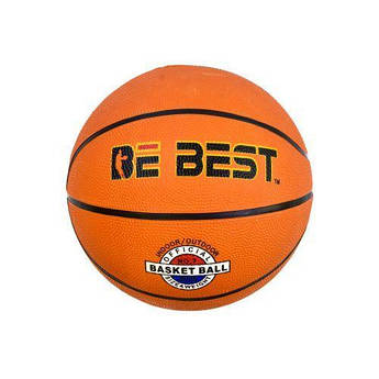 "Баскетбольный мяч ""BE BEST""  №7"
