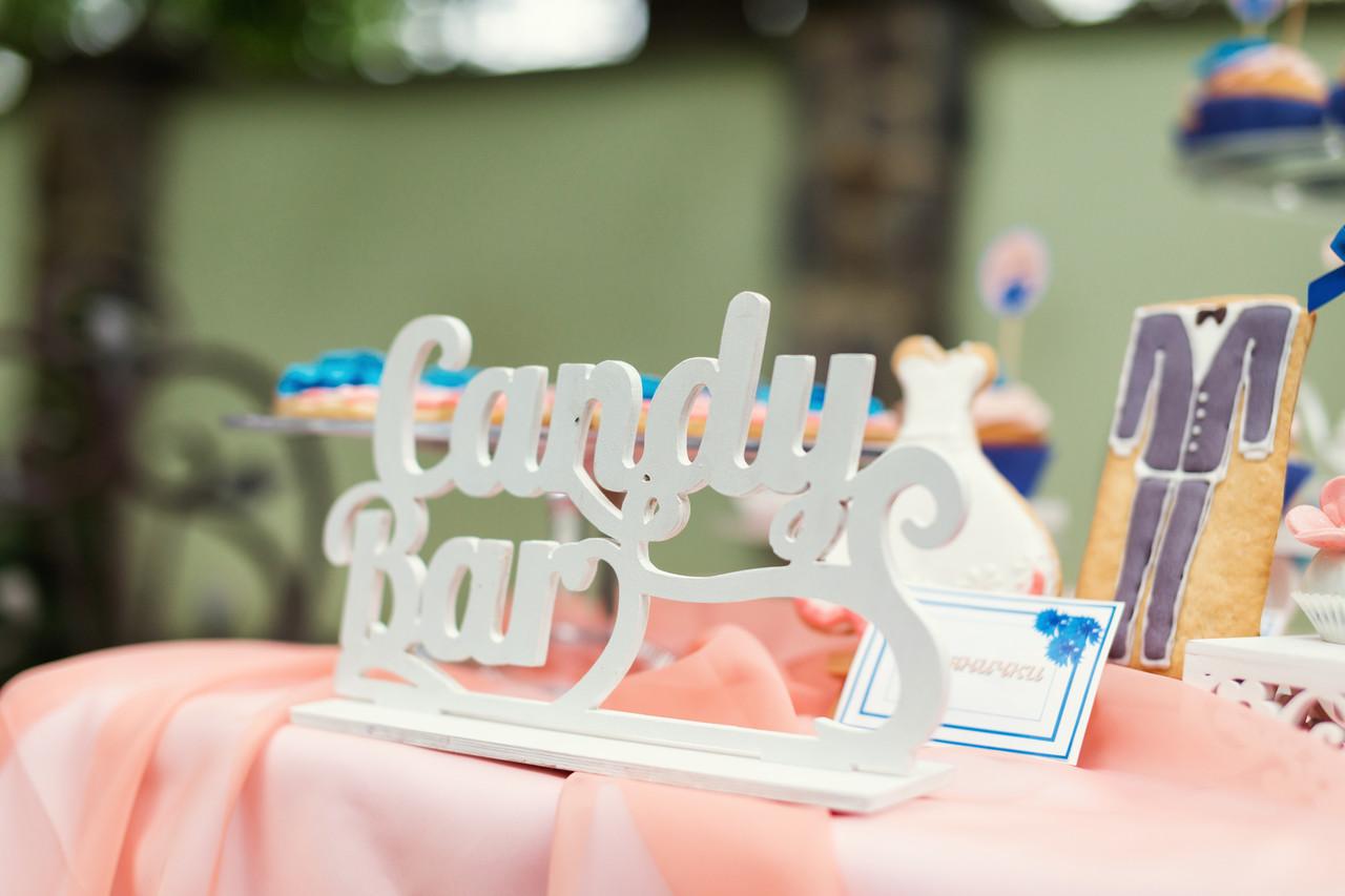 Кэнди бар в персиково-синих тонах