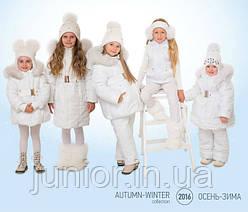Новая зимняя коллекция детской одежды ОСЕНЬ-ЗИМА уже в продаже!