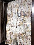 АКРИЛОВЫЙ КОВЕР EFES IMPERIAL 12686 КРЕМОВЫЙ, фото 3