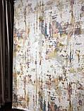 АКРИЛОВЫЙ КОВЕР EFES IMPERIAL 12686 КРЕМОВЫЙ, фото 5
