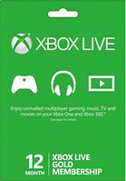 Xbox Live Gold - 12 месяцев (Xbox 360/One) подписка для всех регионов и стран