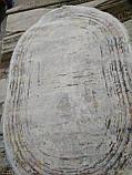 АКРИЛОВЫЙ КОВЕР EFES IMPERIAL 13025 КРЕМОВЫЙ, фото 2